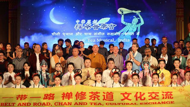 Following Ven. Xuanzang's footsteps, the Chan Tea musical synchronized minds of Chinese and Indian. — Chinese Chan Tea Musical in Nagpur, India.