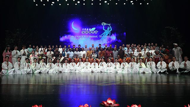 The wonderful Chan and Tea Musical achieved a great success in Sri Lanka, the lotus-like Buddhism country